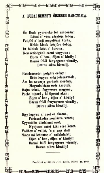The war song of the National Guards of Buda, 30 March, 1848