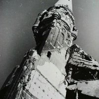 The ruined tower of the National Archives, 1945