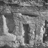 No. 4 Úri street, holes in the southern wall of the gateway after excavation, 1959
